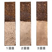 植物性で高粘度の鉄赤サビ落としは、錆びに塗ってクリーニングします。