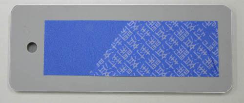 開封済ラベル・セキュリティベルを剥がした時にシールだけに文字が現れる。