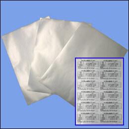 プリンターで印刷ができる、シールをはがすと開封済の文字が出て、開けたのが判明する開封防止用のセキュリティラベルです。