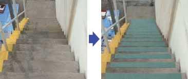 雨が降ると屋外のコンクリート階段がすべって危険なので、防滑塗料ペンキを塗ります。