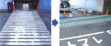 自動車が通る通路がすべるので、自分で塗る簡単なすべり止め塗料を塗装します。