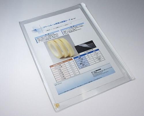 クリーンルーム用チャック付きクリヤーケースは、静電気帯電防止でソフトで軟らかいカードケースです。