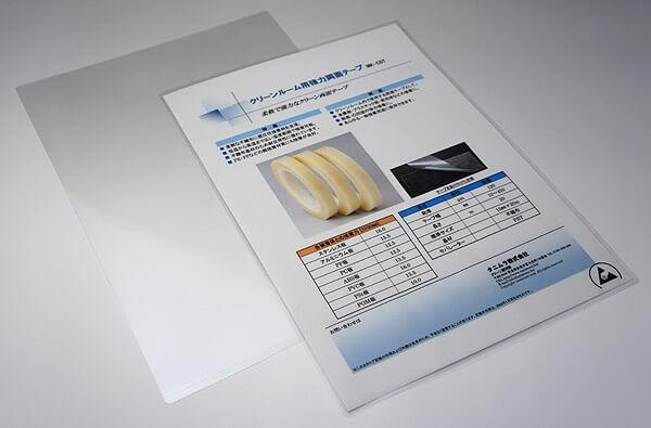 クリーンルーム用の静電気帯電防止する、透明な導電性ラミネートフィルム・パウチです。