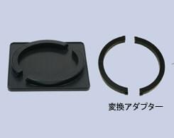 クリーンルーム用ウエハー持込ケース5インチ用は、導電性で静電気帯電防止の樹脂容器です。