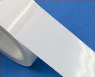 クリーンルーム用布テープとして使う、常備応急用の粘着テープです。