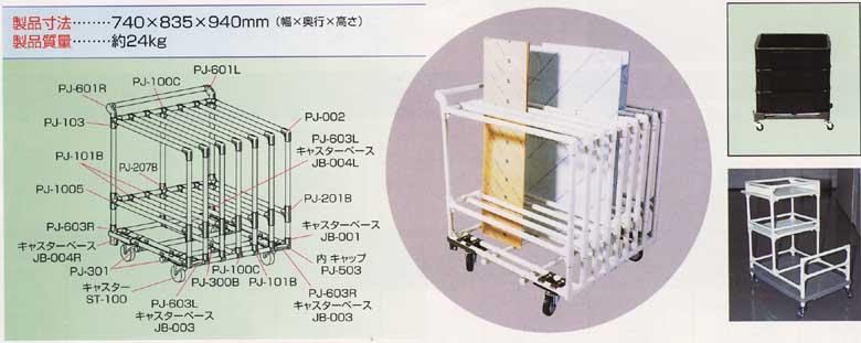 自由に製作できるパイプシステムで、特殊な運搬作業台車を簡単に特注できます。